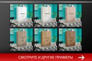 Баннер, который продаст. Креатив для соцсетей и сайтов. Идеи + 155 - kwork.ru