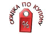 Создам объёмные иконки 29 - kwork.ru