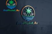 Логотип для вас и вашего бизнеса 148 - kwork.ru