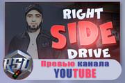 Шапка для Вашего YouTube канала 126 - kwork.ru