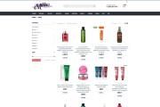 Создание готового интернет-магазина на Вордпресс WooCommerce с оплатой 20 - kwork.ru