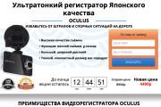 Скопирую Landing page, одностраничный сайт и установлю редактор 187 - kwork.ru