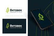 Разработка логотипа для сайта и бизнеса. Минимализм 152 - kwork.ru