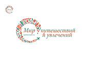 Здесь создают логотипы 41 - kwork.ru