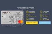 Верстка секции сайта по psd макету 31 - kwork.ru