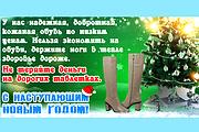 Сделаю 2 качественных gif баннера 190 - kwork.ru