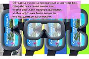 Уберу, удалю водяной, водный знак, watermark на изображении, фото 42 - kwork.ru