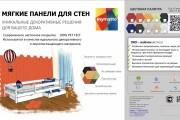 Дизайн упаковки, этикеток, пакетов, коробочек 17 - kwork.ru