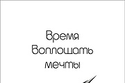 Обложки для книг 56 - kwork.ru