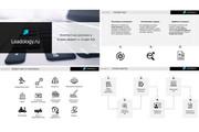 Оформление презентаций в PowerPoint 25 - kwork.ru
