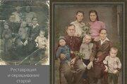 Ретушь И восстановление старых фотографий 47 - kwork.ru