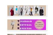 Создам дизайн баннера 16 - kwork.ru