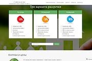 Любые доработки верстки CSS, HTML, JS 26 - kwork.ru