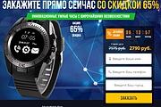 Скопирую нужный Вам сайт одностраничник, лендинг 9 - kwork.ru