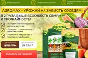 Качественная копия лендинга с установкой панели редактора 156 - kwork.ru