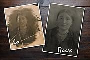 Реставрация старых фотографий 61 - kwork.ru
