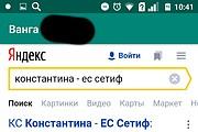 Создам android приложение 89 - kwork.ru