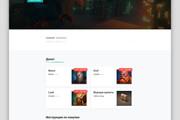 Создам и настрою сервер Minecraft 67 - kwork.ru