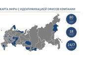 Презентация в PowerPoint. Быстро и качественно 25 - kwork.ru