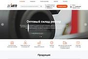 Разработаю дизайн Landing Page 144 - kwork.ru