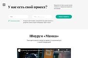 Сайт под ключ. Landing Page. Backend 520 - kwork.ru