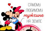 Сделаю макет плаката 20 - kwork.ru