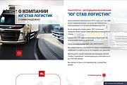 Вёрстка сайтов по доступной цене 359 - kwork.ru