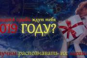 Разработаю 3 promo для рекламы ВКонтакте 249 - kwork.ru