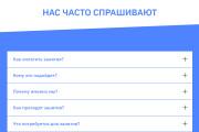Создаю Лендинг на Тильде под ключ 79 - kwork.ru
