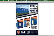 Создам 3D книги с эффектом перелистывания и активным оглавлением 9 - kwork.ru