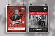 АФИШИ, плакаты, постеры 8 - kwork.ru
