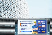 Разработаю дизайн наружной рекламы 162 - kwork.ru