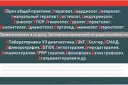 Макет листовки, флаера 60 - kwork.ru