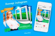 Креативы, баннеры для рекламы FB, insta, VK, OK, google, yandex 164 - kwork.ru