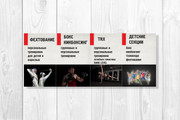 Разработаю макеты для наружной рекламы 29 - kwork.ru