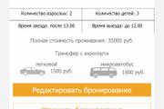 Сделаю адаптивную верстку HTML письма для e-mail рассылок 167 - kwork.ru