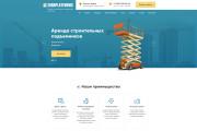 Уникальный дизайн страницы сайта 43 - kwork.ru