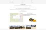 Создание сайта на WordPress 123 - kwork.ru
