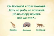 Разработка игры 36 - kwork.ru