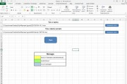 Напишу макрос на VBA для Excel 182 - kwork.ru