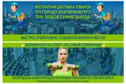 Сделаю Дизайн статичного Баннера на сайт 17 - kwork.ru