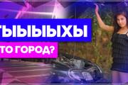 Креативные превью картинки для ваших видео в YouTube 150 - kwork.ru