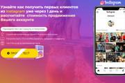 Скопировать Landing page, одностраничный сайт, посадочную страницу 192 - kwork.ru