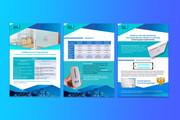 Сделаю презентацию в MS PowerPoint 138 - kwork.ru