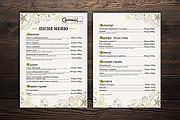 Разработаю дизайн листовки, флаера 231 - kwork.ru