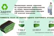 Разработка фирменного стиля 108 - kwork.ru