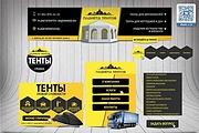 Оформлю группу Вконтакте 14 - kwork.ru