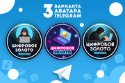 Оформление Telegram 91 - kwork.ru