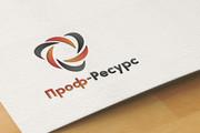 Логотип для вас и вашего бизнеса 124 - kwork.ru