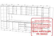 Конструкторская документация для изготовления мебели 161 - kwork.ru